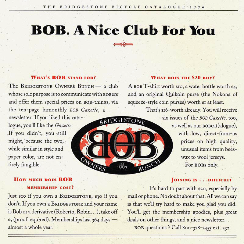 ebykr-1994-bridgestone-bob-intro-catalog-p68