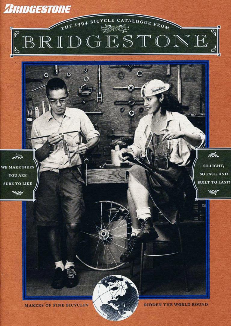 ebykr-1994-bridgestone-catalog-cover (Bridgestone: Beyond the Dream)