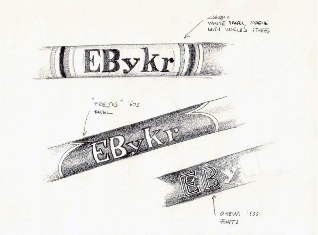ebykr-logo-drawings-stefano-dragonetti-1 (On The Record: Stefano Dragonetti, Bicycle Illustrator)