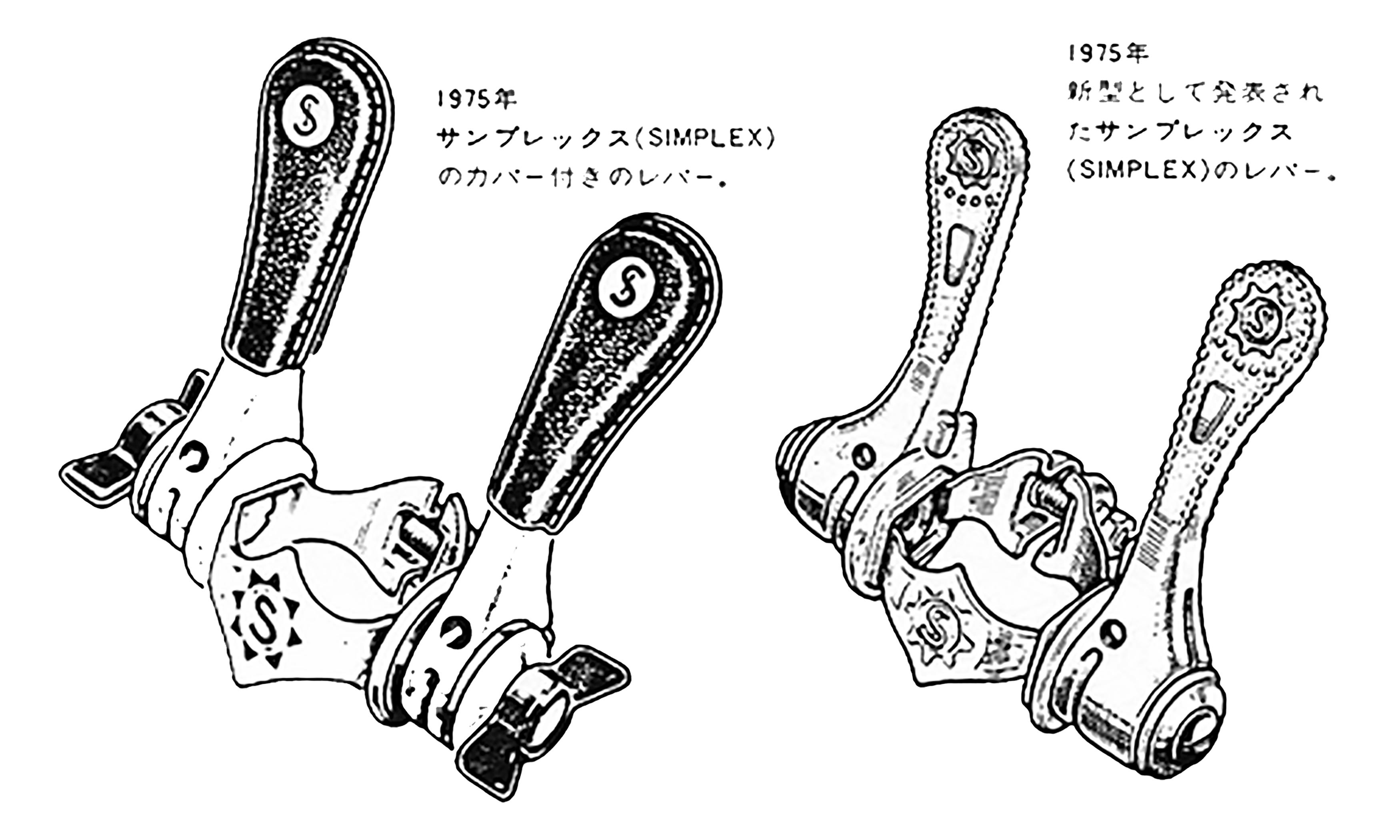 Daniel Rebour Simplex Shift Levers 1975